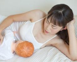 添い乳のつらい姿勢に『ジョイチチ』がおすすめ | 首の痛み・肩こり・腰痛で悩む人へ | 育児便利グッズ #2