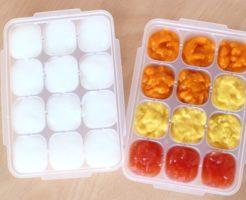離乳食の冷凍保存に、リッチェル『わけわけフリージングトレー』がおすすめ | 育児便利グッズ #19